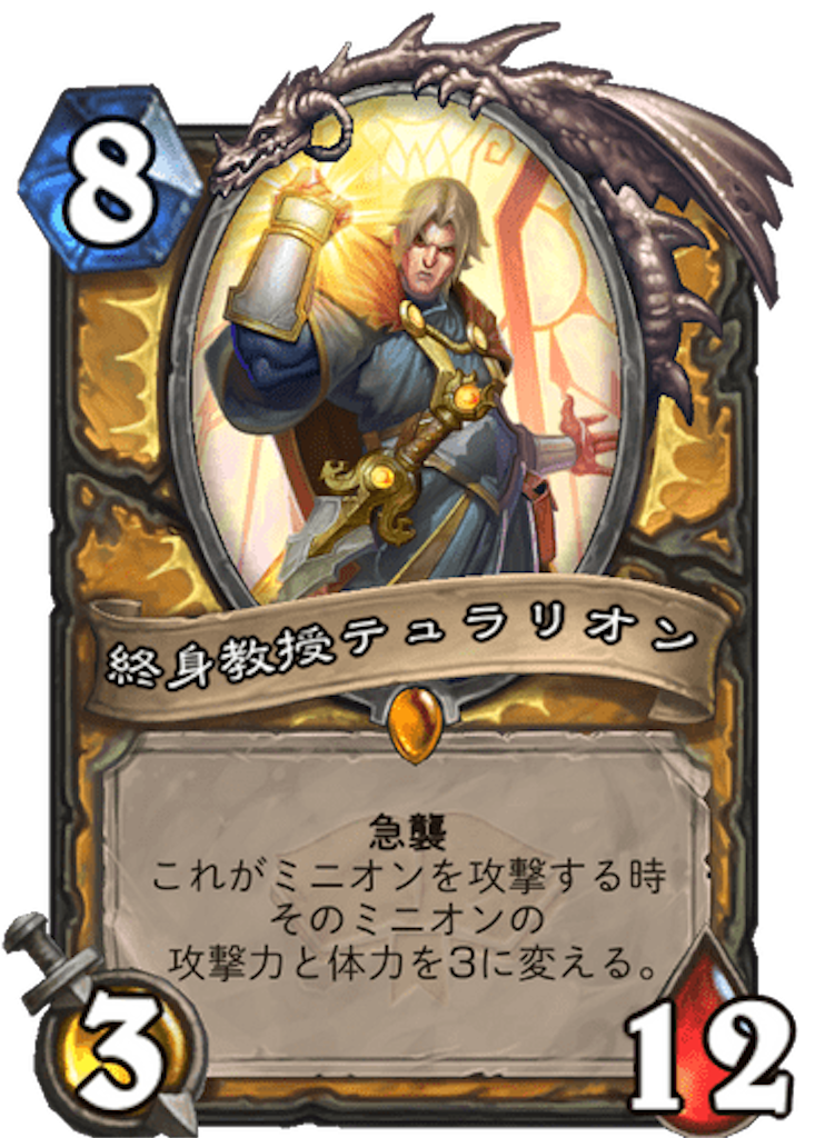f:id:omizu_hs:20200804050004p:image