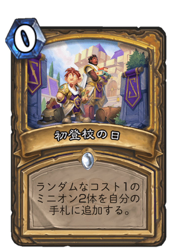 f:id:omizu_hs:20200804050032p:image