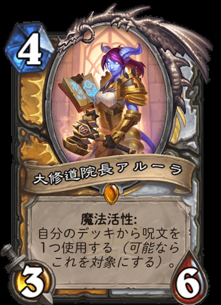 f:id:omizu_hs:20200805221546p:image