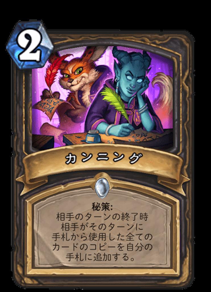 f:id:omizu_hs:20200805222754p:image