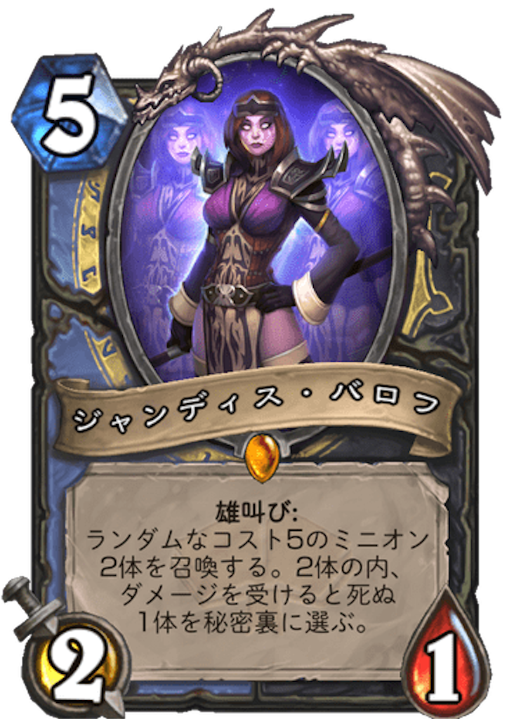 f:id:omizu_hs:20200805223156p:image