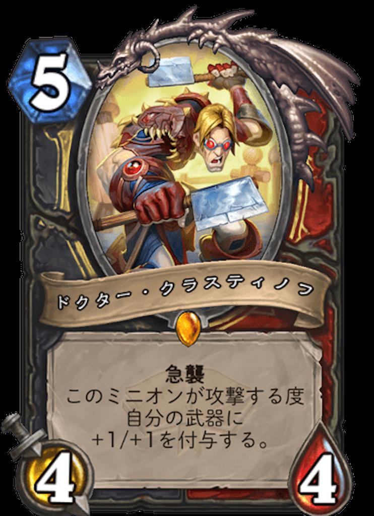 f:id:omizu_hs:20200805223225p:image