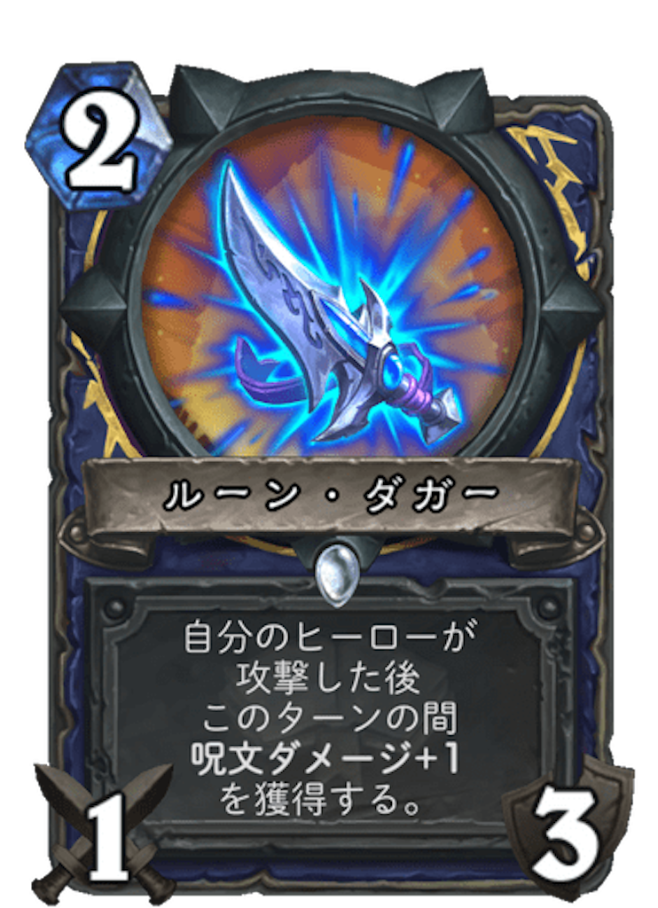 f:id:omizu_hs:20200805223701p:image