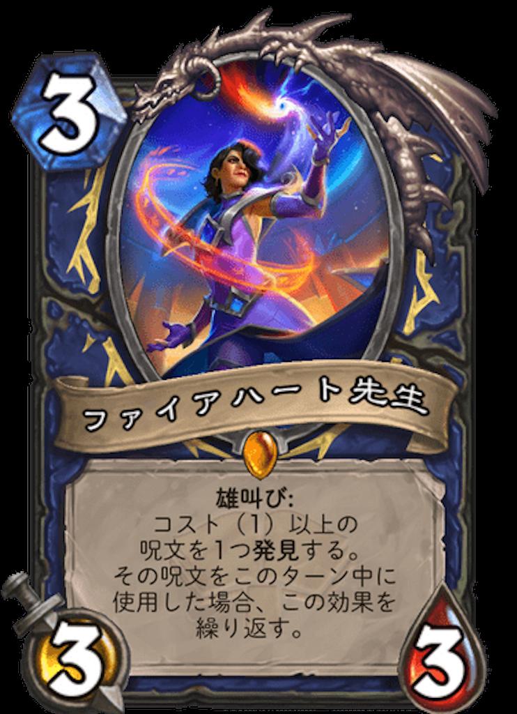 f:id:omizu_hs:20200805223837p:image