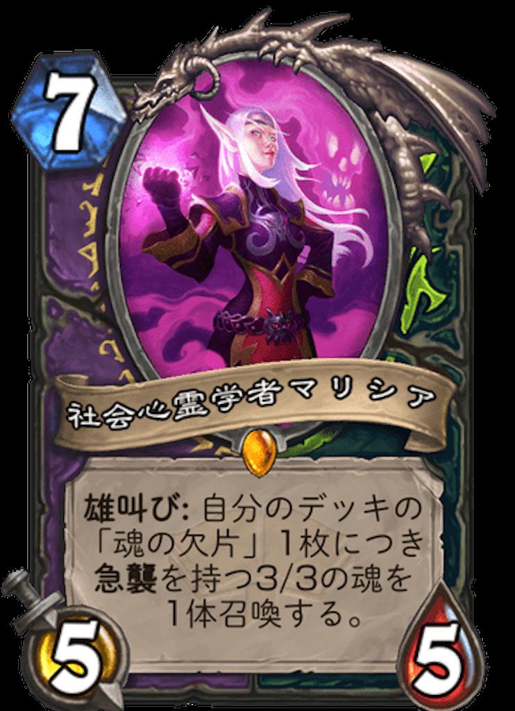 f:id:omizu_hs:20200805224738p:image