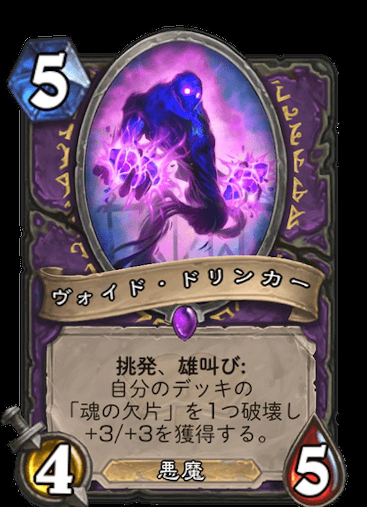 f:id:omizu_hs:20200805225052p:image