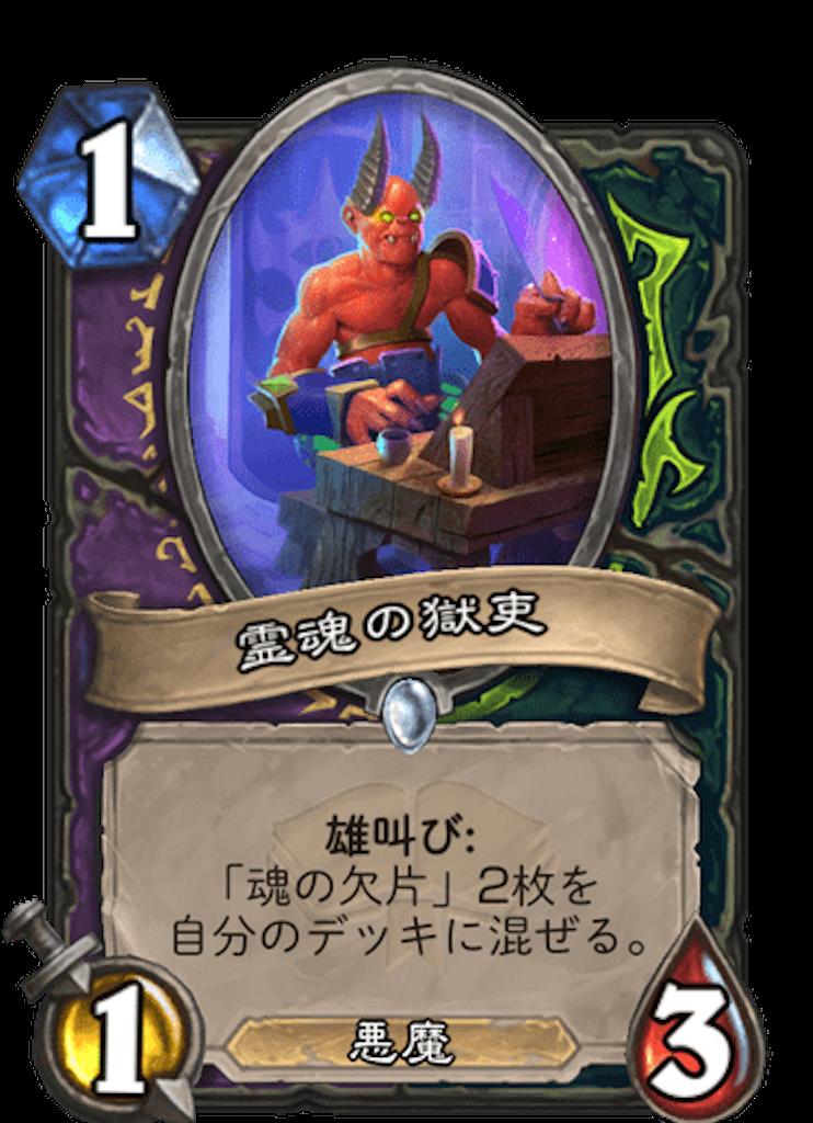 f:id:omizu_hs:20200805225107p:image