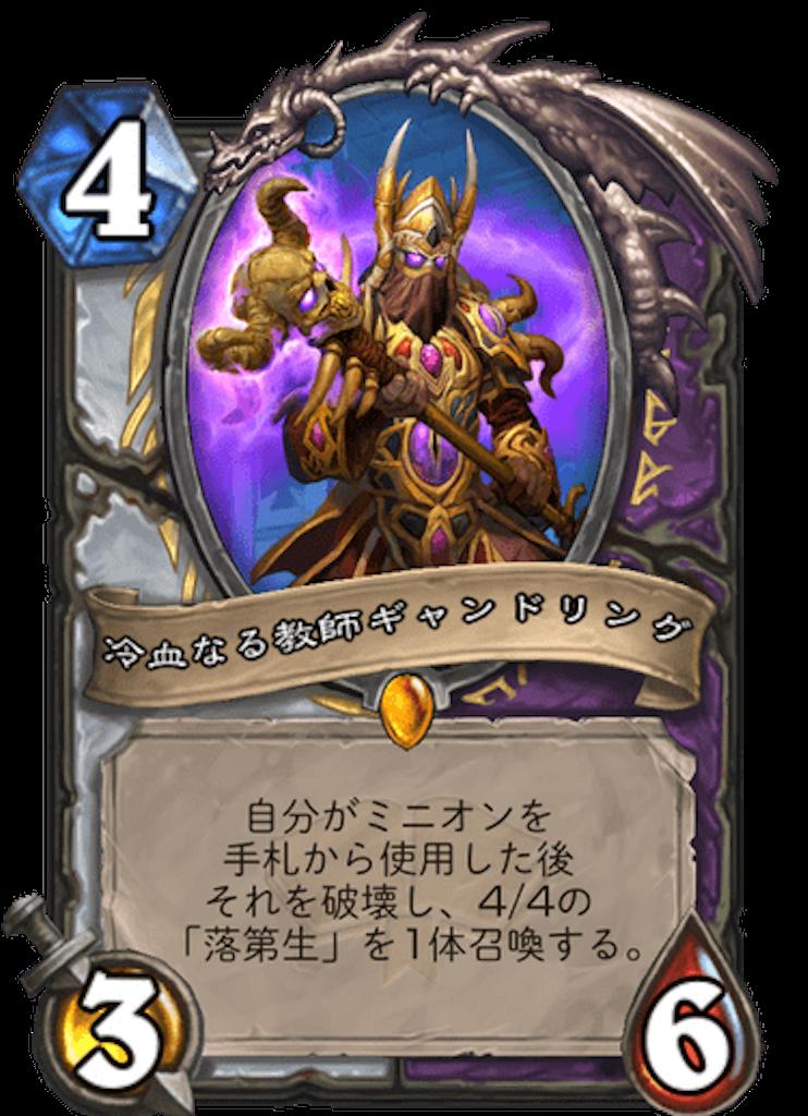f:id:omizu_hs:20200805225201p:image