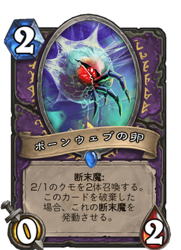 f:id:omizu_hs:20200805225213p:image