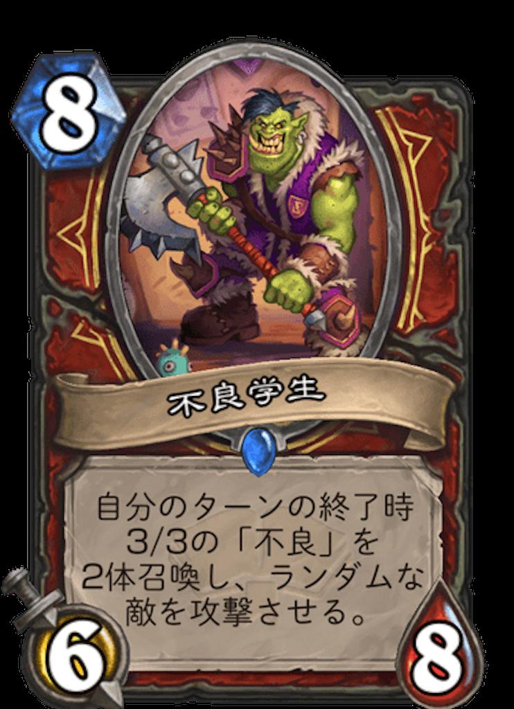 f:id:omizu_hs:20200805230021p:image