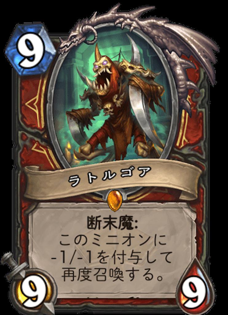 f:id:omizu_hs:20200805230034p:image