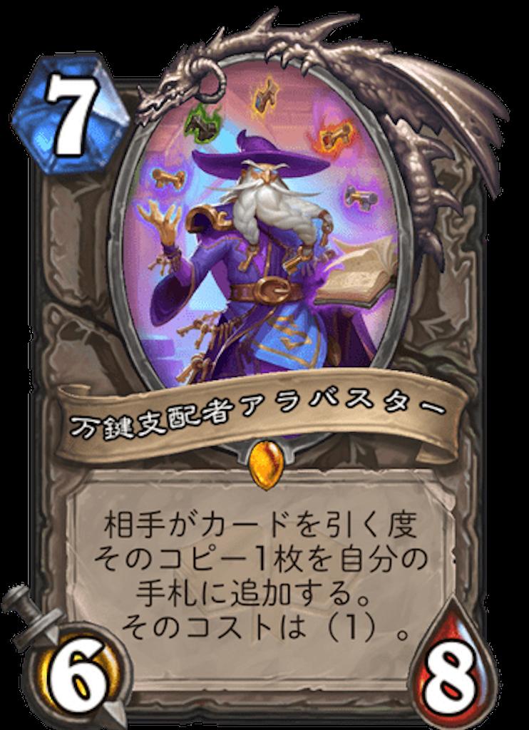 f:id:omizu_hs:20200805232255p:image