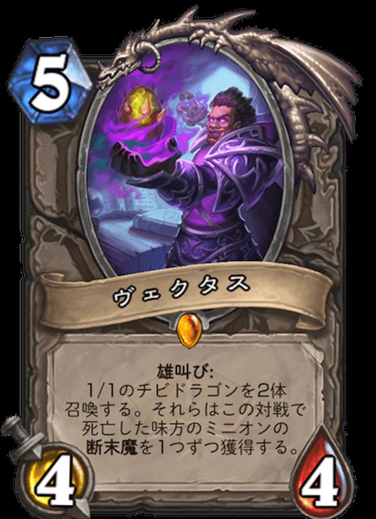 f:id:omizu_hs:20200805232310p:image