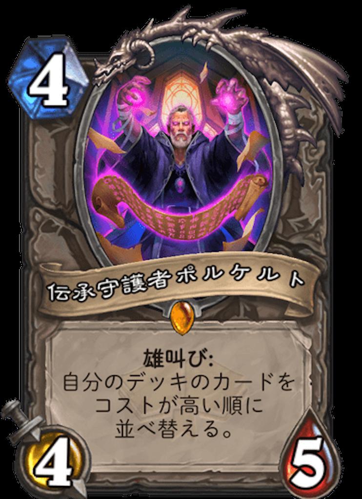 f:id:omizu_hs:20200805232337p:image