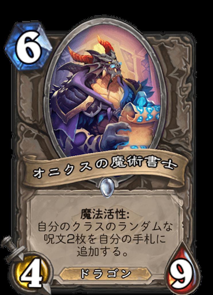 f:id:omizu_hs:20200805232415p:image