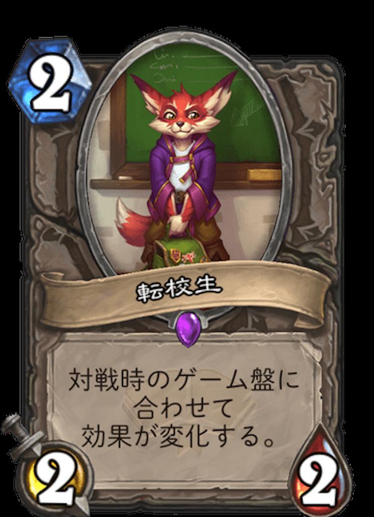 f:id:omizu_hs:20200805232442p:image