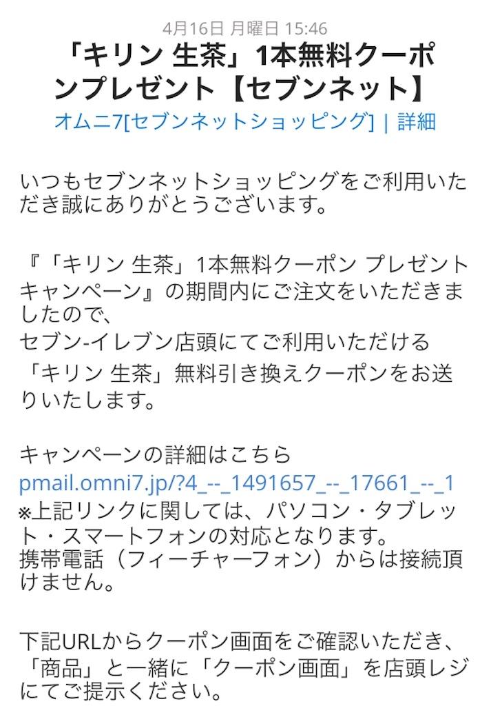 f:id:omni7:20180418075312j:plain