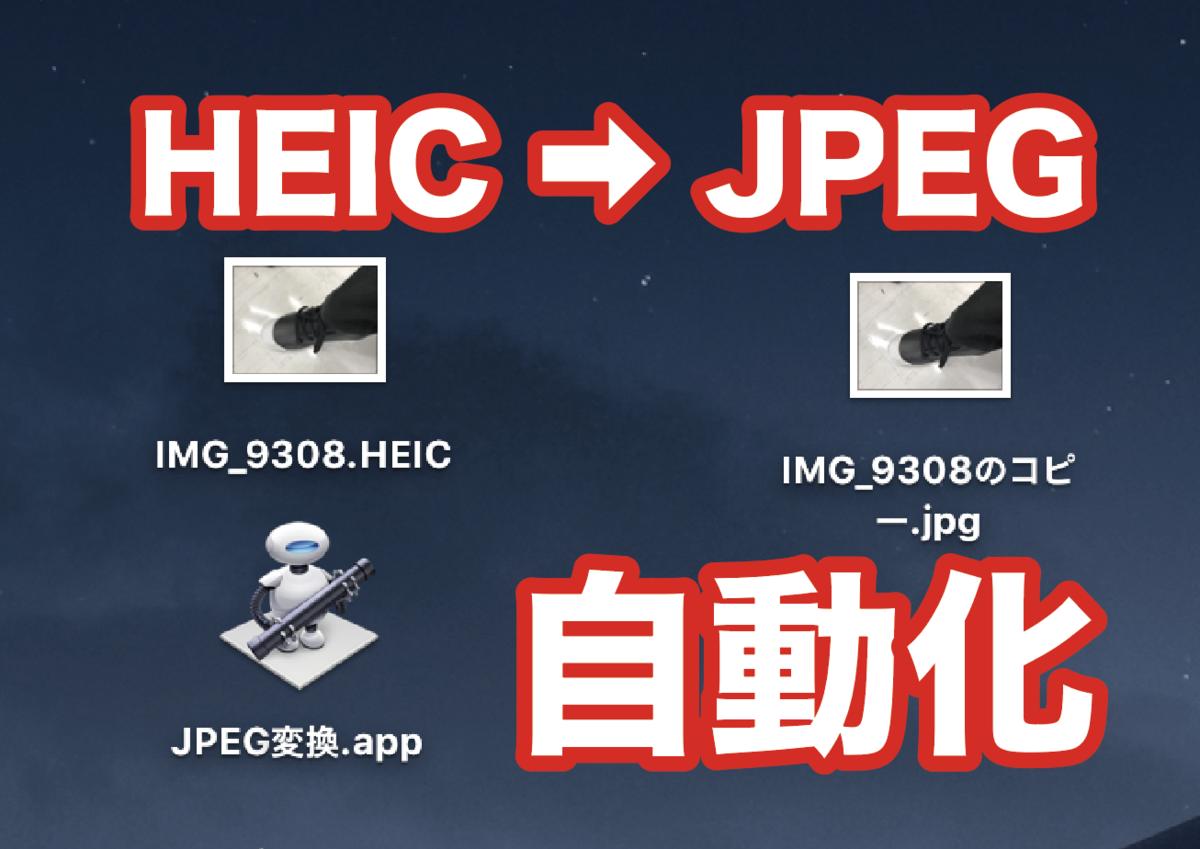 f:id:omnidesign:20190712203704p:plain