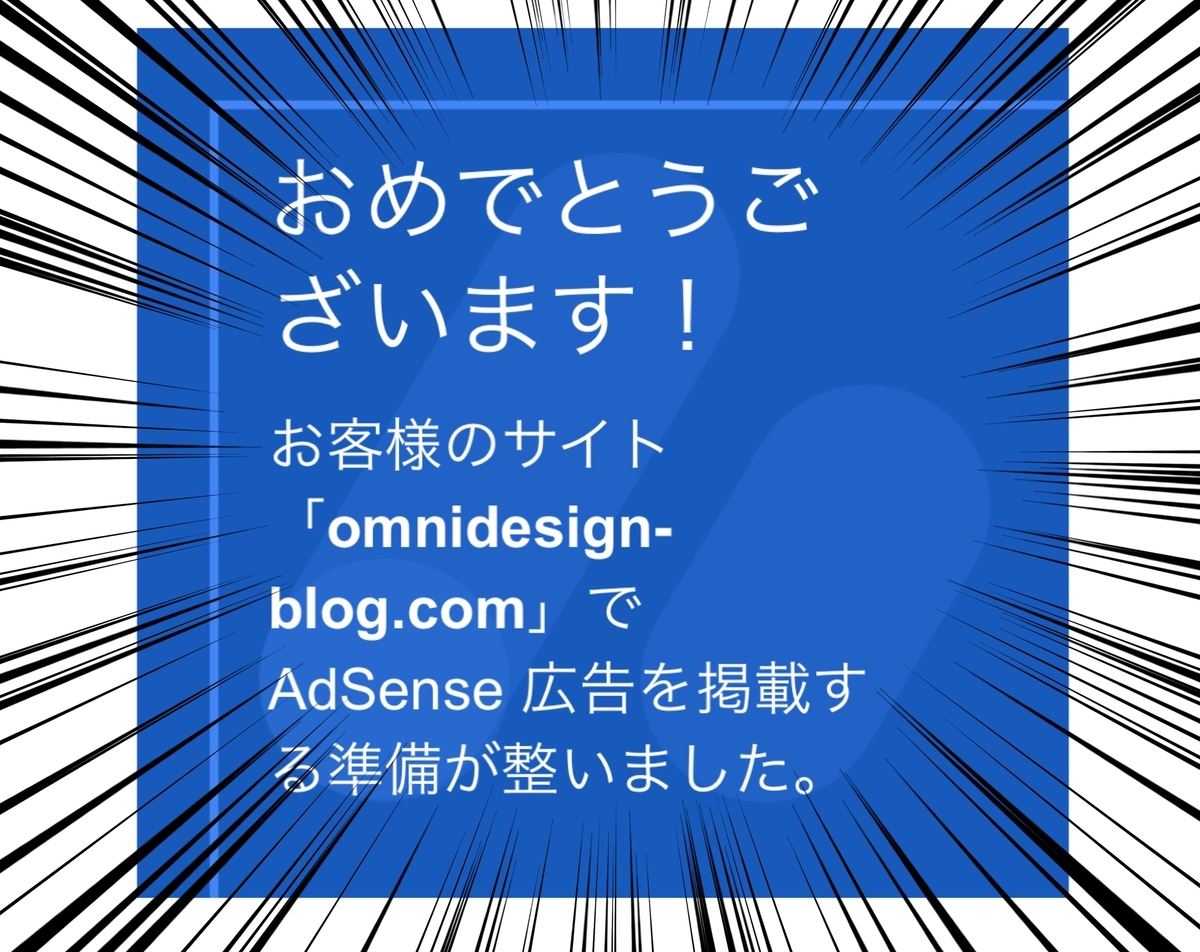 f:id:omnidesign:20190724225602j:plain
