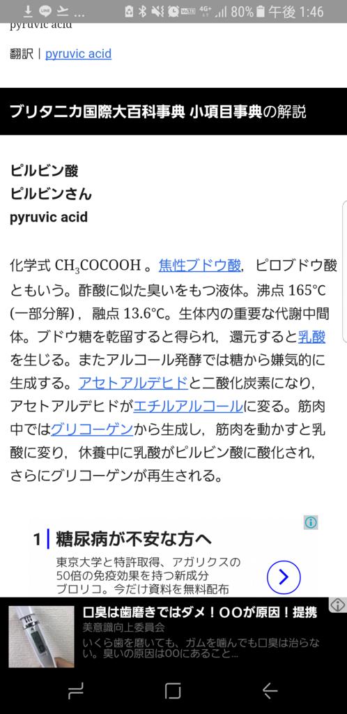 f:id:omo-kage:20180121195842p:plain