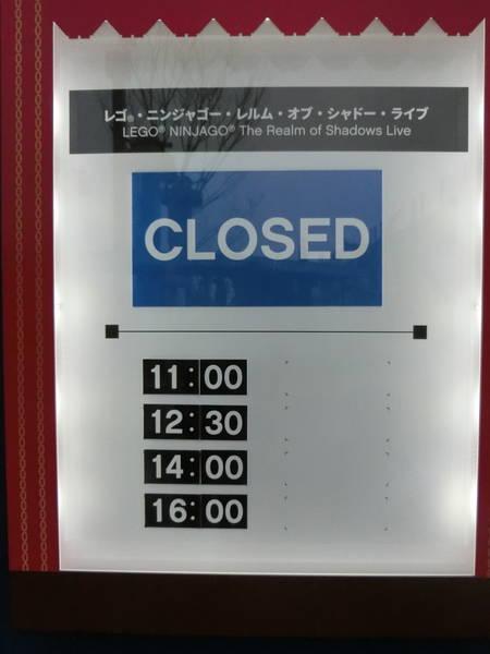 f:id:omocha_kosodate:20190131221223j:plain