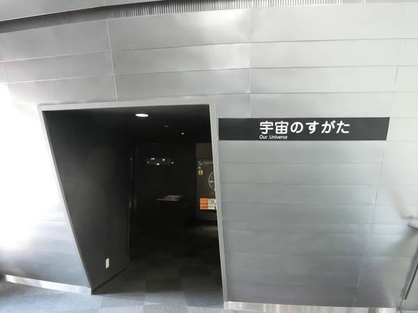 f:id:omocha_kosodate:20190331221715j:plain