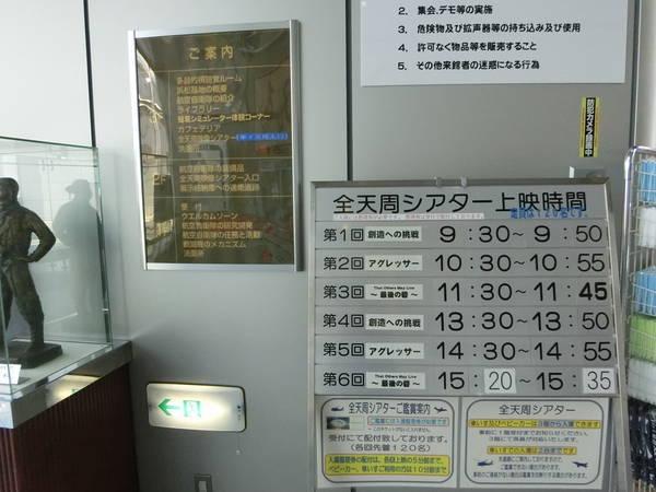 f:id:omocha_kosodate:20190528233229j:plain