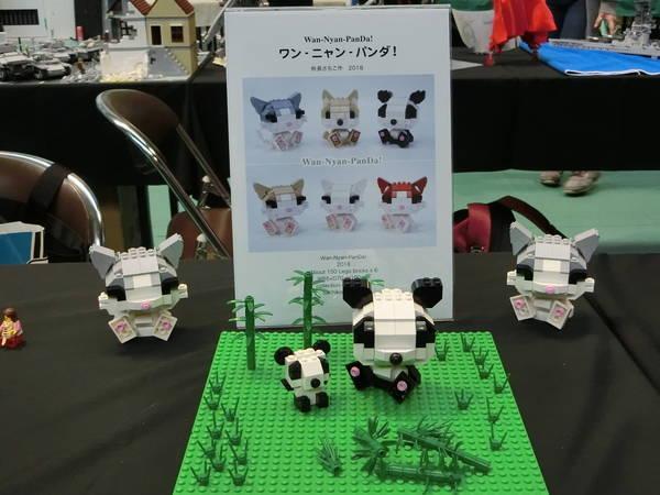 f:id:omocha_kosodate:20190615215054j:plain