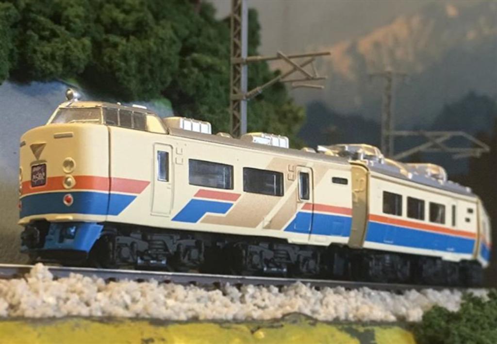 f:id:omocha_train:20190115192929p:image