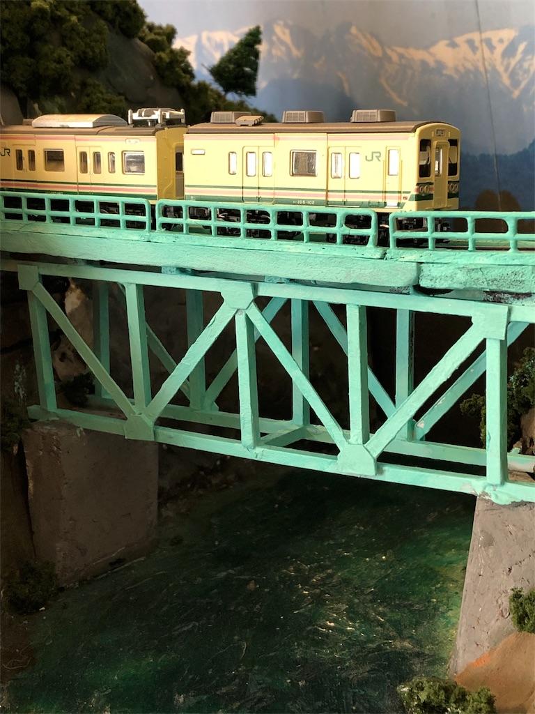 f:id:omocha_train:20190124195342j:image
