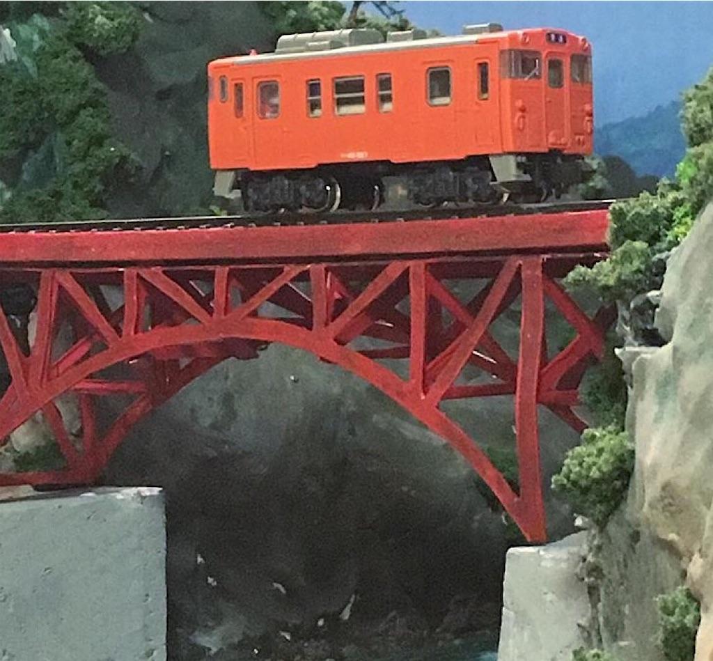 f:id:omocha_train:20190124220132j:image