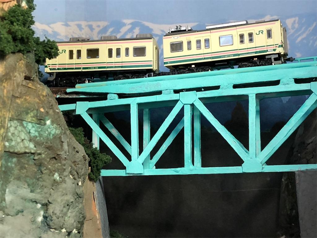 f:id:omocha_train:20190124220838j:image
