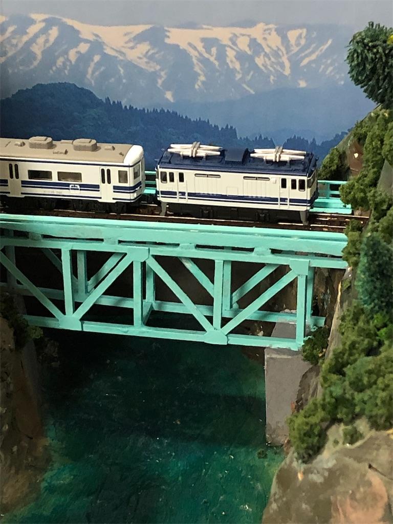 f:id:omocha_train:20190124220928j:image