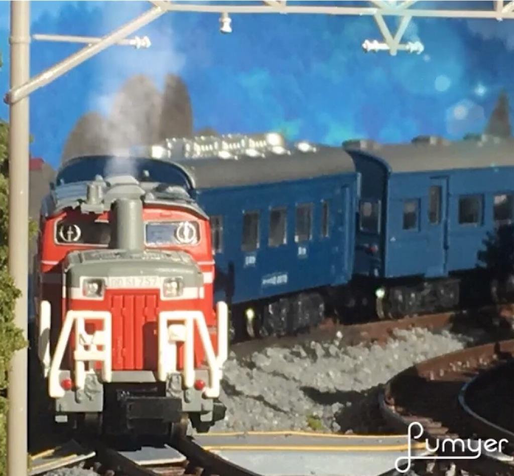 f:id:omocha_train:20190125101657j:image
