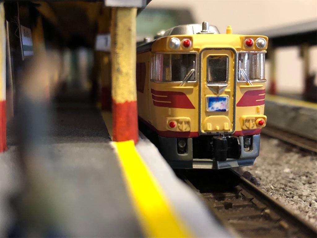 f:id:omocha_train:20190308083033j:image