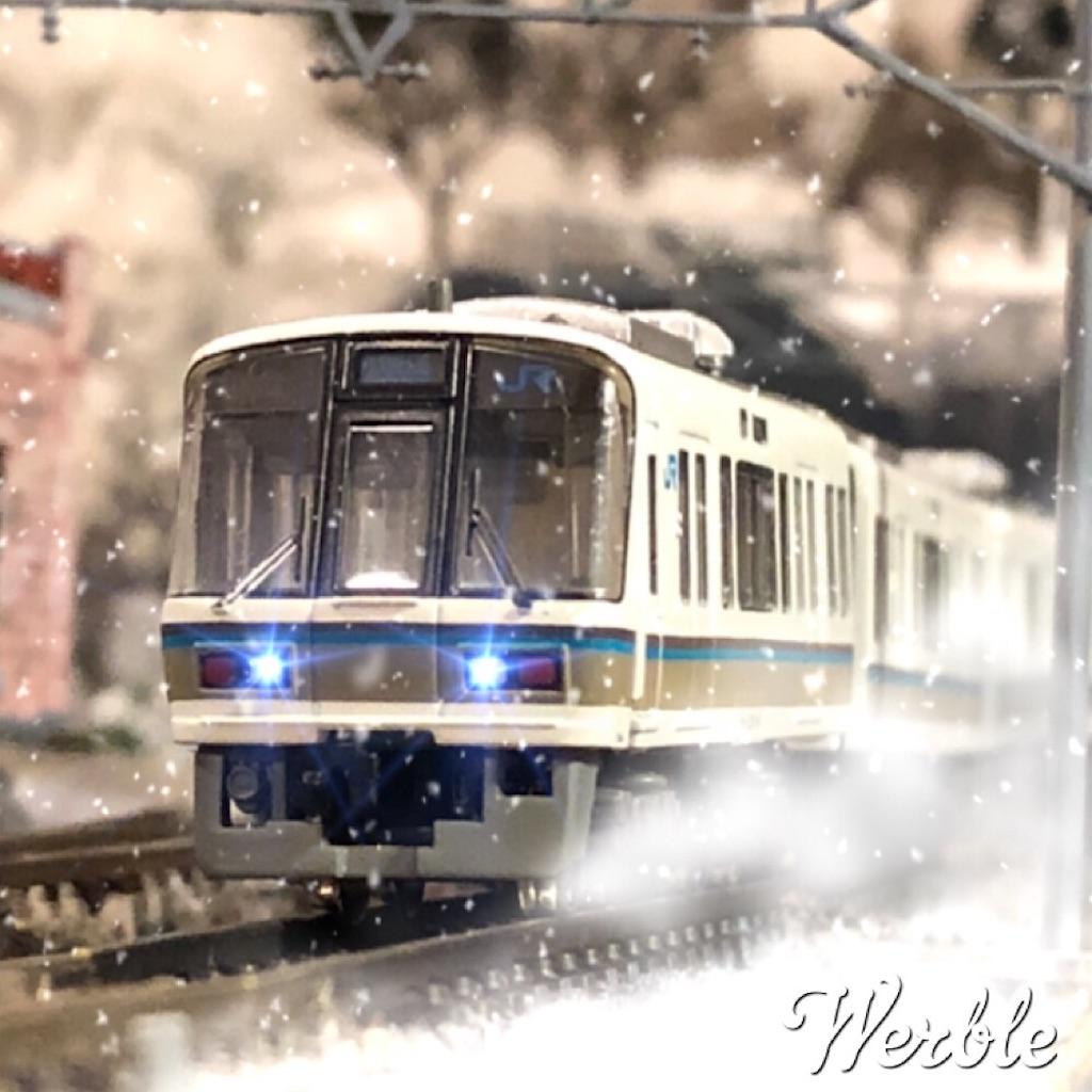 f:id:omocha_train:20190327001507j:image