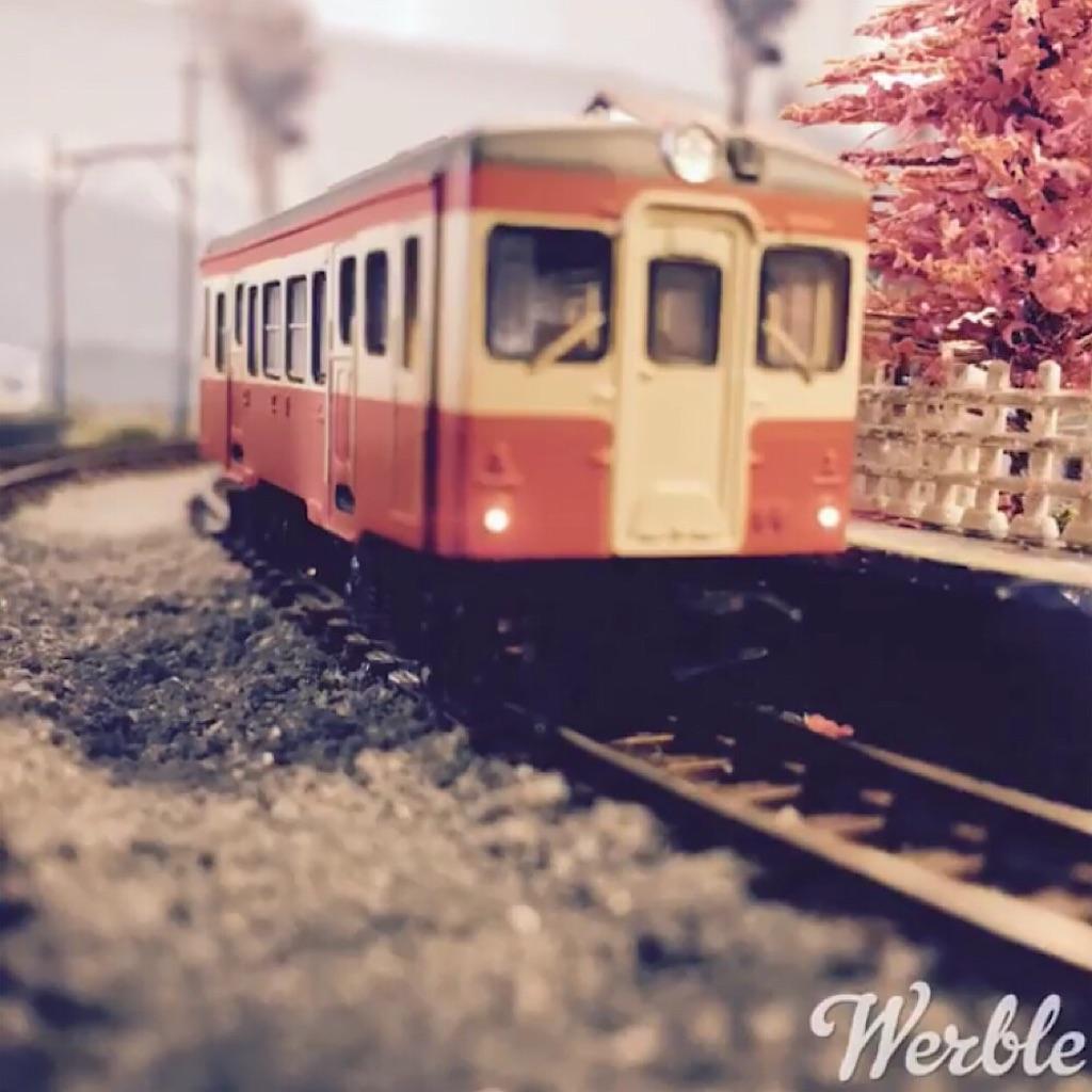 f:id:omocha_train:20190406152219j:image