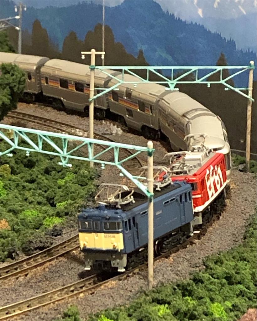 f:id:omocha_train:20190531215207j:image