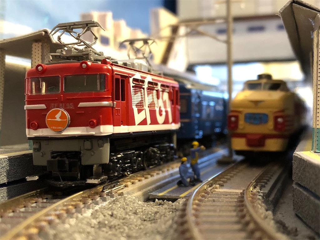 f:id:omocha_train:20190604225053j:image