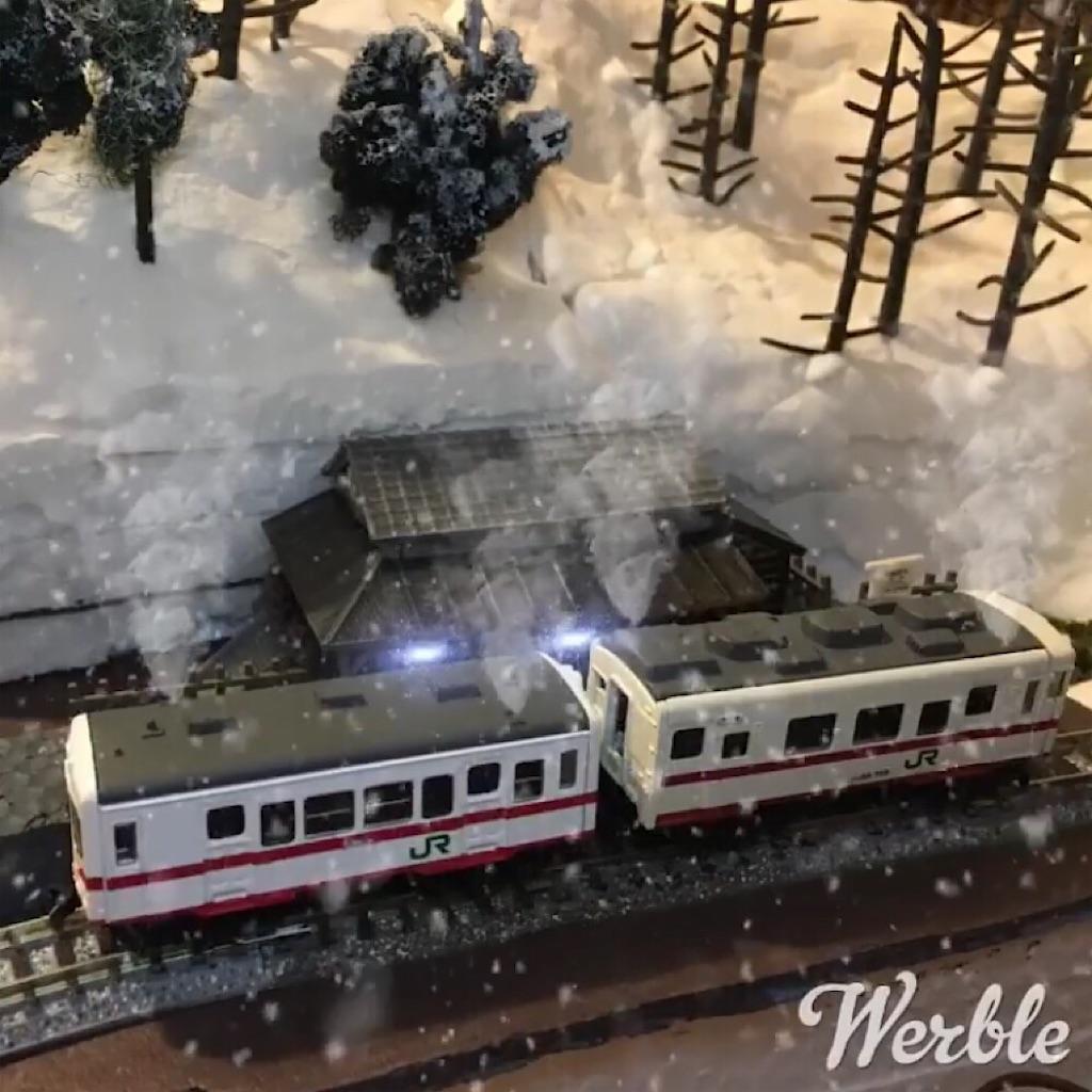 f:id:omocha_train:20190719090654j:image