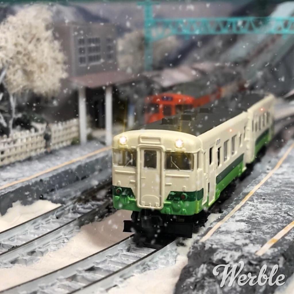 f:id:omocha_train:20190913233353j:image