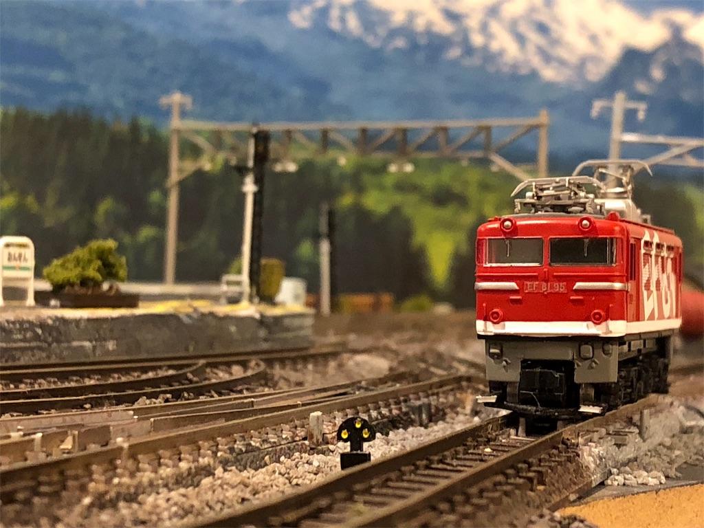 f:id:omocha_train:20190920004536j:image