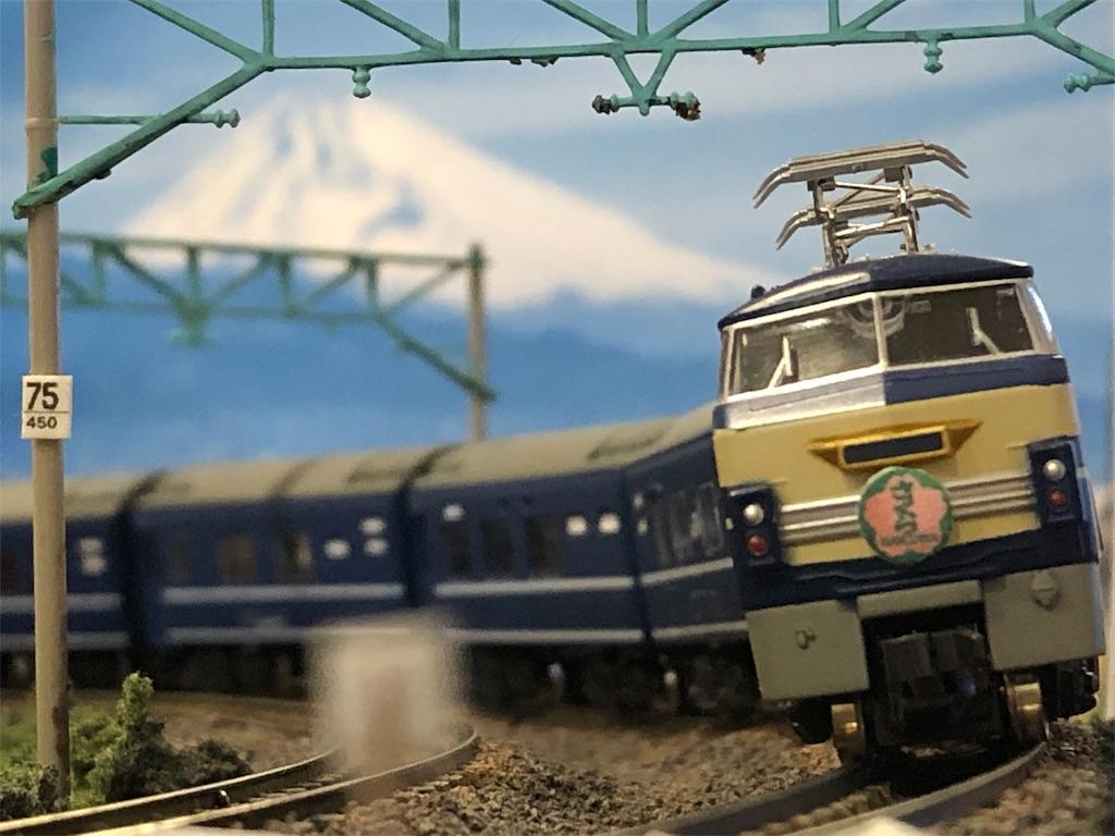 f:id:omocha_train:20191022113519j:image
