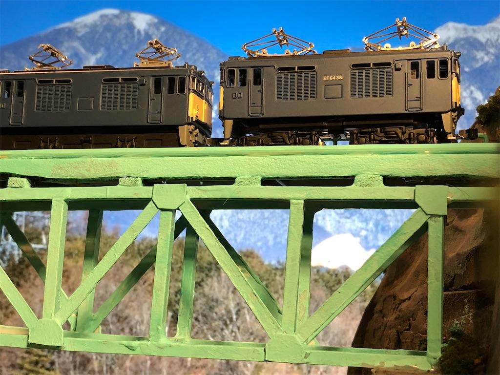 f:id:omocha_train:20200112164633j:image