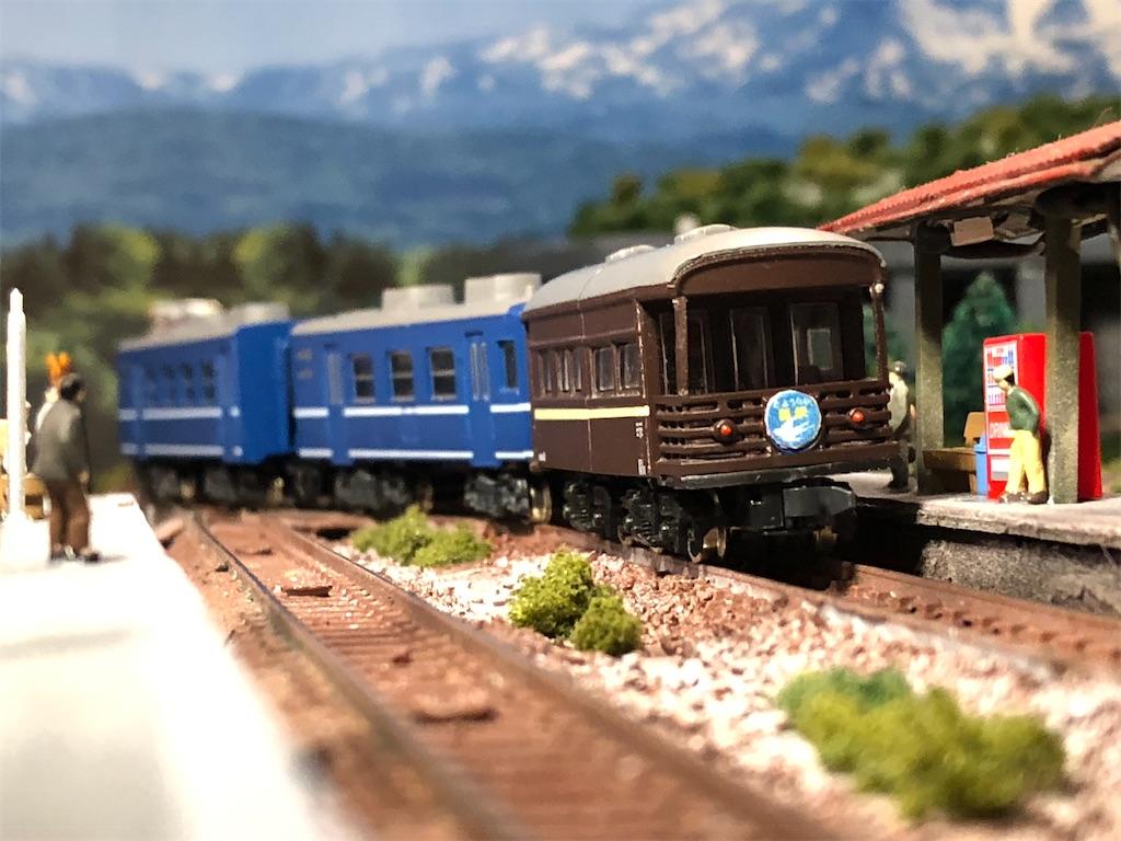 f:id:omocha_train:20200208091255j:image