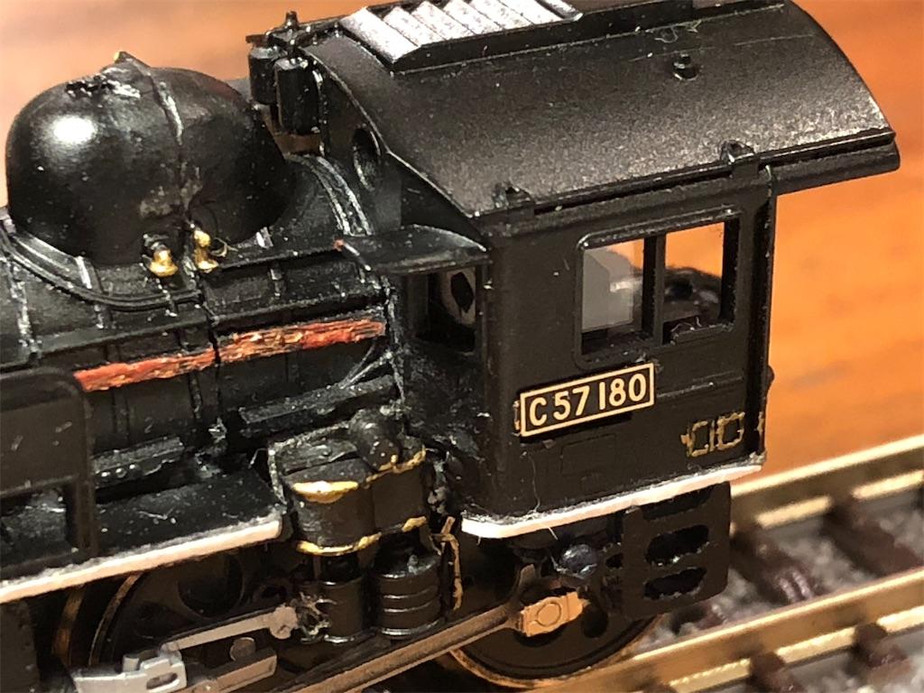 f:id:omocha_train:20200327000047j:image