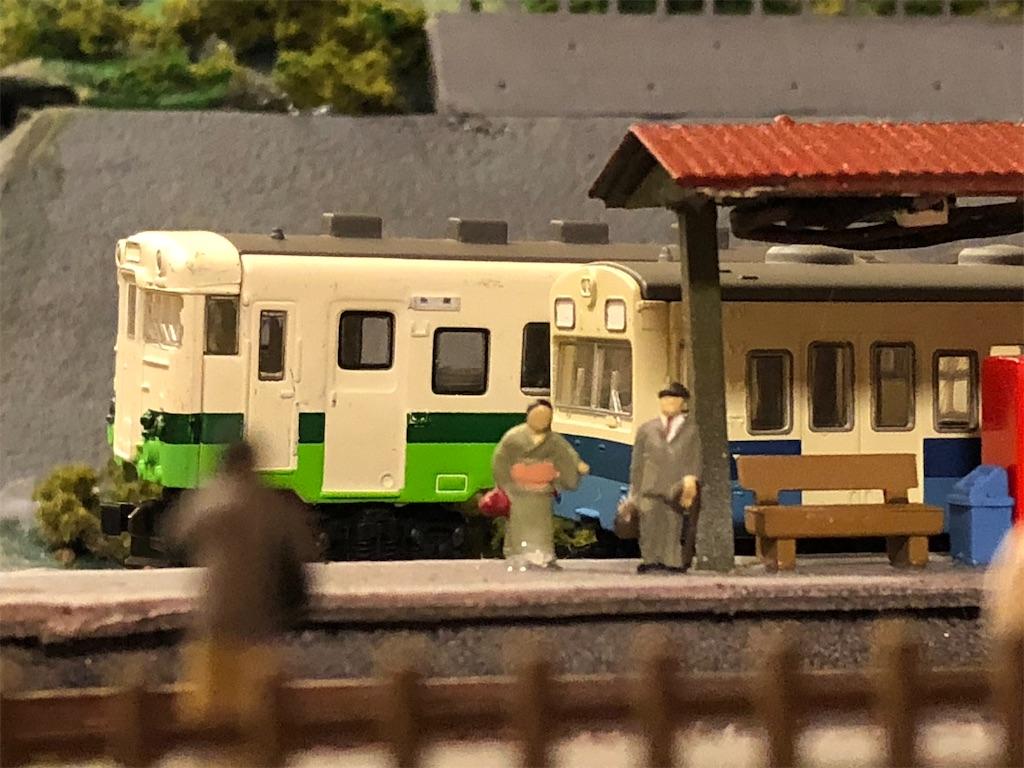 f:id:omocha_train:20200328002341j:image