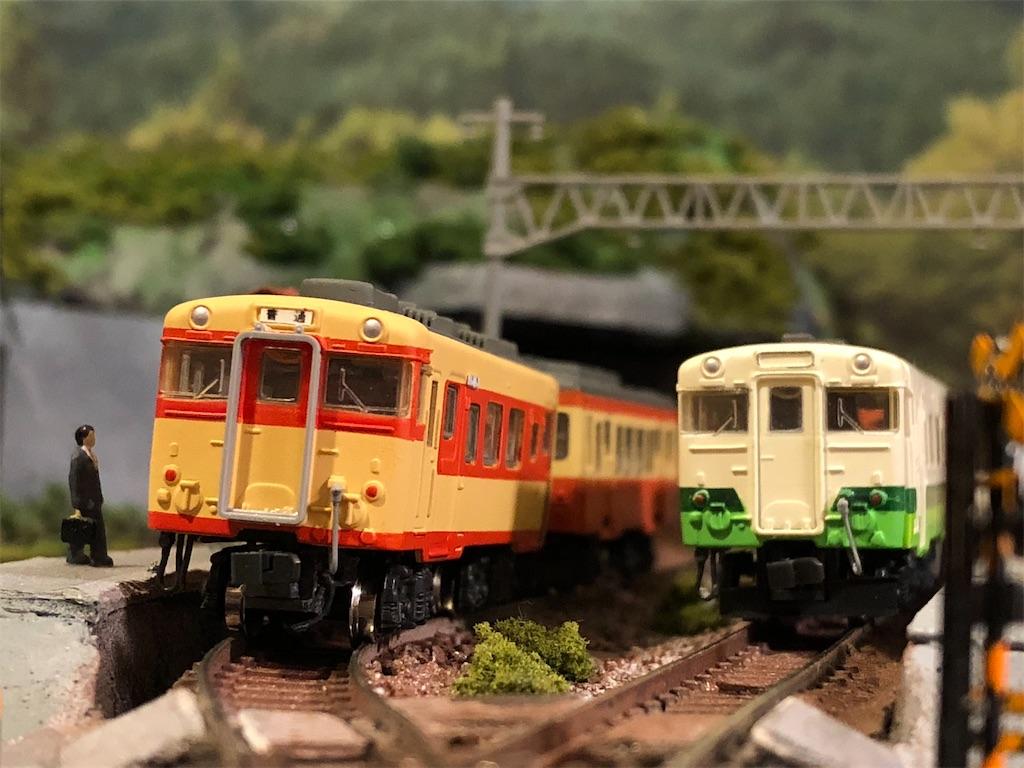 f:id:omocha_train:20200330204948j:image