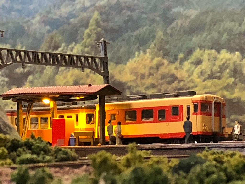 f:id:omocha_train:20200330205135j:image