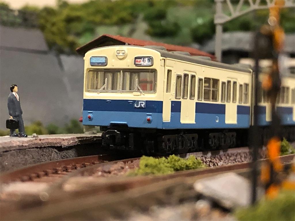 f:id:omocha_train:20200331001048j:image